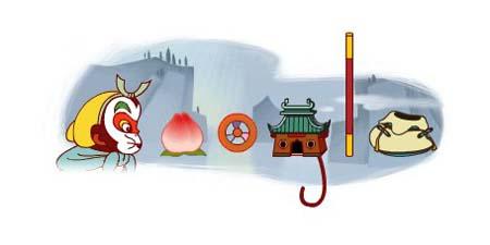 19 ноября - Вань Гучань