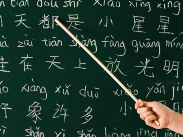 Некоторые размышления о повышении эффективности процесса изучения китайского языка
