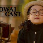 Laowaicast 156 — Лаовайкастер во втором поколении