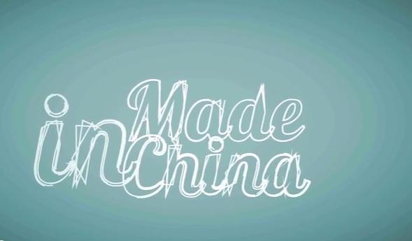 Видеоблог Made in China / Магазета