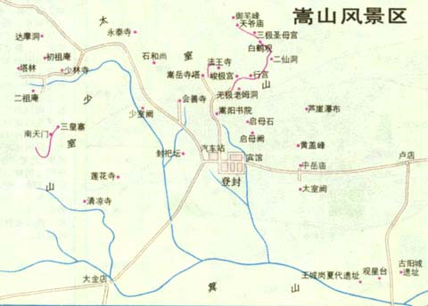 Шаолиньский монастырь map3