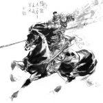 Князь ста видов оружия / Магазета