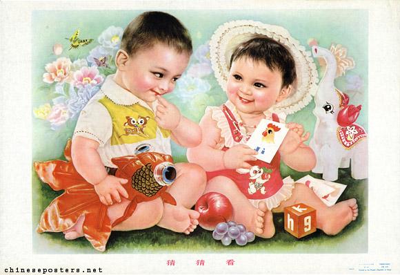 удостоверение бурильщика купить старые открытки из китая собрание