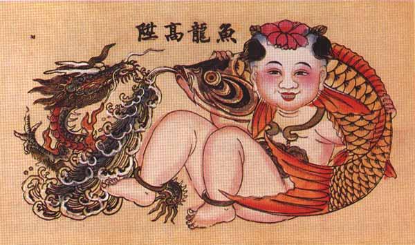 Лубок. Мальчик с карпом-драконом