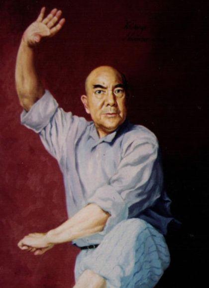 Юань Шихай / Магазета