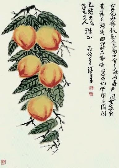 12 декабря - Ван Жичжан и сианьский инцидент