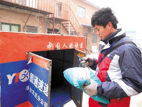В Китае на почте раскрылась посылка с ядом. Есть пострадавшие и погибший