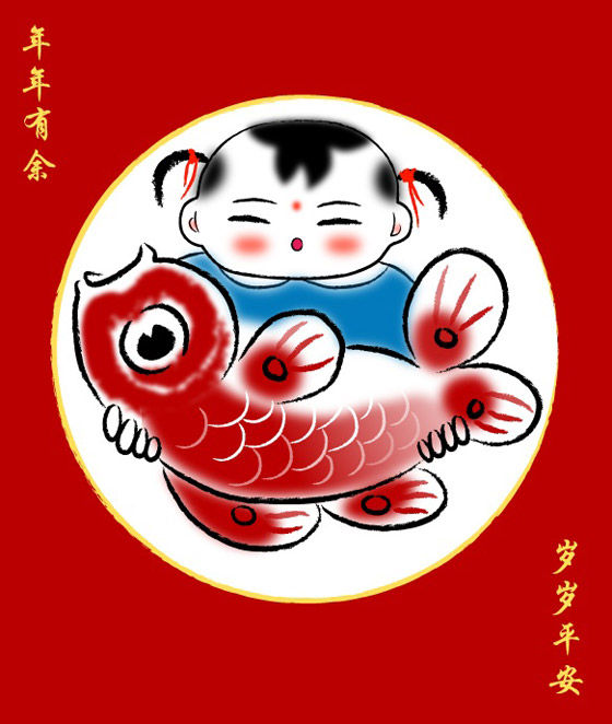 Желаем год от года иметь рыбу!