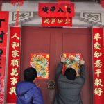 Украшение дверей лубочными картинками няньхуа и парными благожелательными надписями