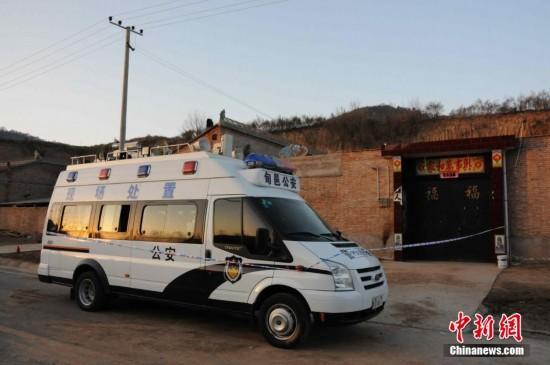 Теракт в Китае унес жизни двух человек, 14 ранены