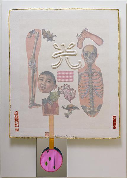 ROCI 7 Characters, 1982