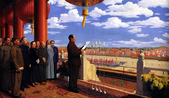 """""""Рождение нации"""", Дун Сивэнь, 1952"""