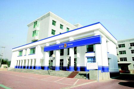 Полицейский участок в Китае