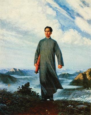 """""""Председатель Мао направляется в Аньюань"""", Лю Чуньхуа, 1968"""