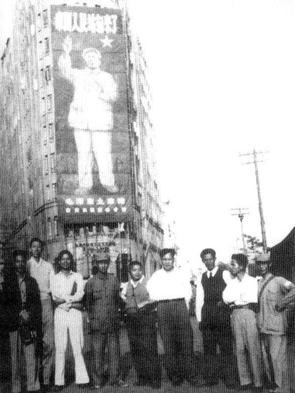 """""""Китайский народ поднялся!"""", 1949"""