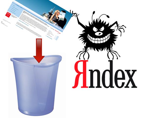 Разница в SEO-оптимизации сайта под Яндекс и Baidu / Магазета