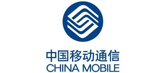 Логотип China Mobile 中国移动