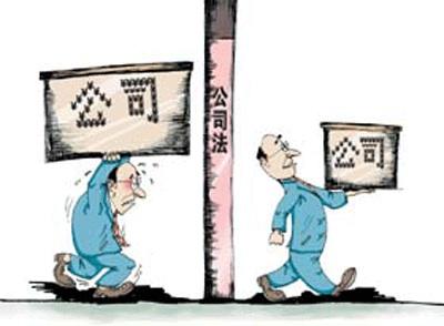 Регистрация компании в Китае за 1 юань
