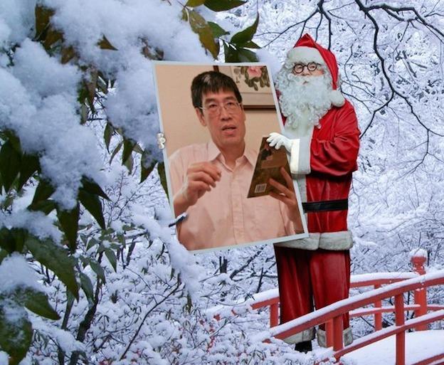 Поздравления с Новым Годом от Ли Цзо