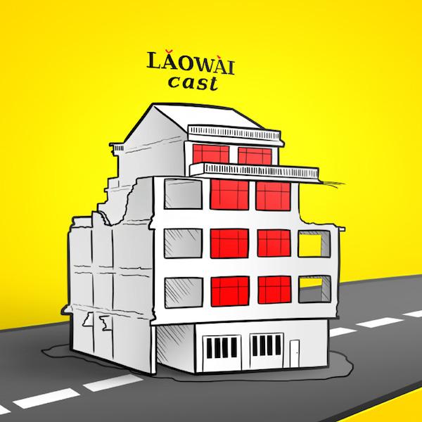 Laowaicast 158 — Длинные портянки Лаовайкаста