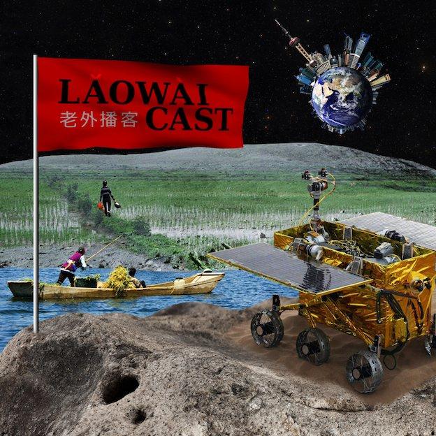 Laowaicast 160 - Нелегальный Лаовайкаст акновался
