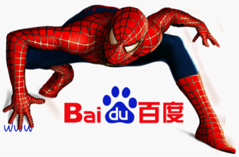 Разница в SEO-оптимизации сайта под Яндекс и Baidu