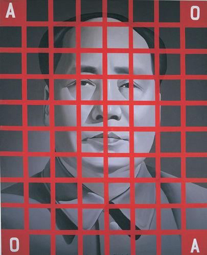 """""""Мао Цзэдун в красном сетке №1"""", Ван Гуанъи, 1988"""