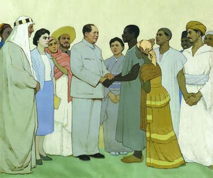 """""""Председатель Мао с народами Азии, Африки и Латинской Америки"""", У Бидуань и Цзинь Шанъи, 1961"""