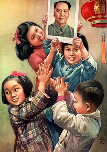 """Мы любим Председателя Мао"", Се Чжигуан, 1956"