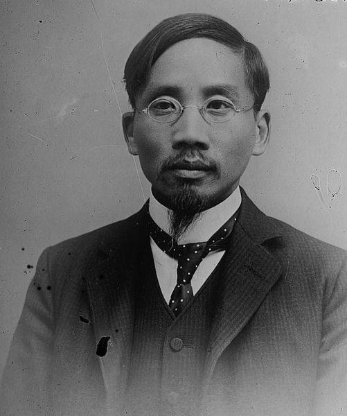Cai_Yuanpei