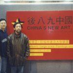 China's New Art