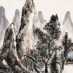 Huang Binhong 4