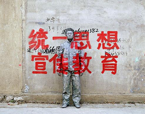 Китайский художник Лю Болинь