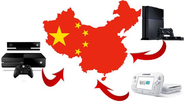 В КНР отменили запрет на продажу консолей
