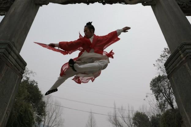 Китайские боевые искусства / Магазета