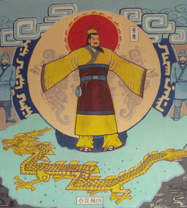 Звездные тайны императора Хуан-Ди