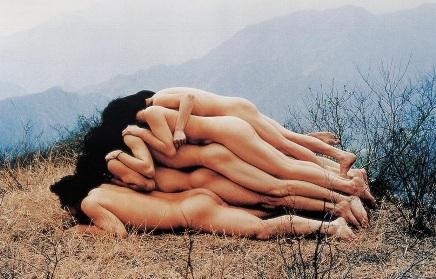"""Добавить один метр к безымянной горе. Группа """"Восточная деревня"""", 1995."""
