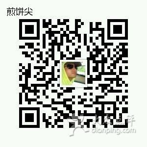Продвигаем аккаунт в WeChat/Вэйсинь своими силами Продвигаем аккаунт в вэйсинь своими силами / Магазета