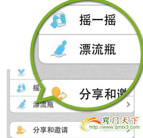 Продвигаем аккаунт в WeChat/Вэйсинь своими силами 1051142945-0