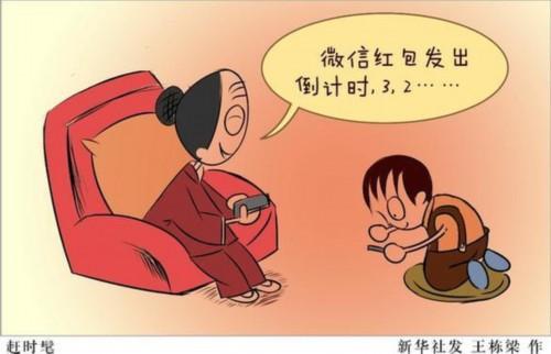 Продвигаем аккаунт в WeChat/Вэйсинь своими силами 12_201402020914355974