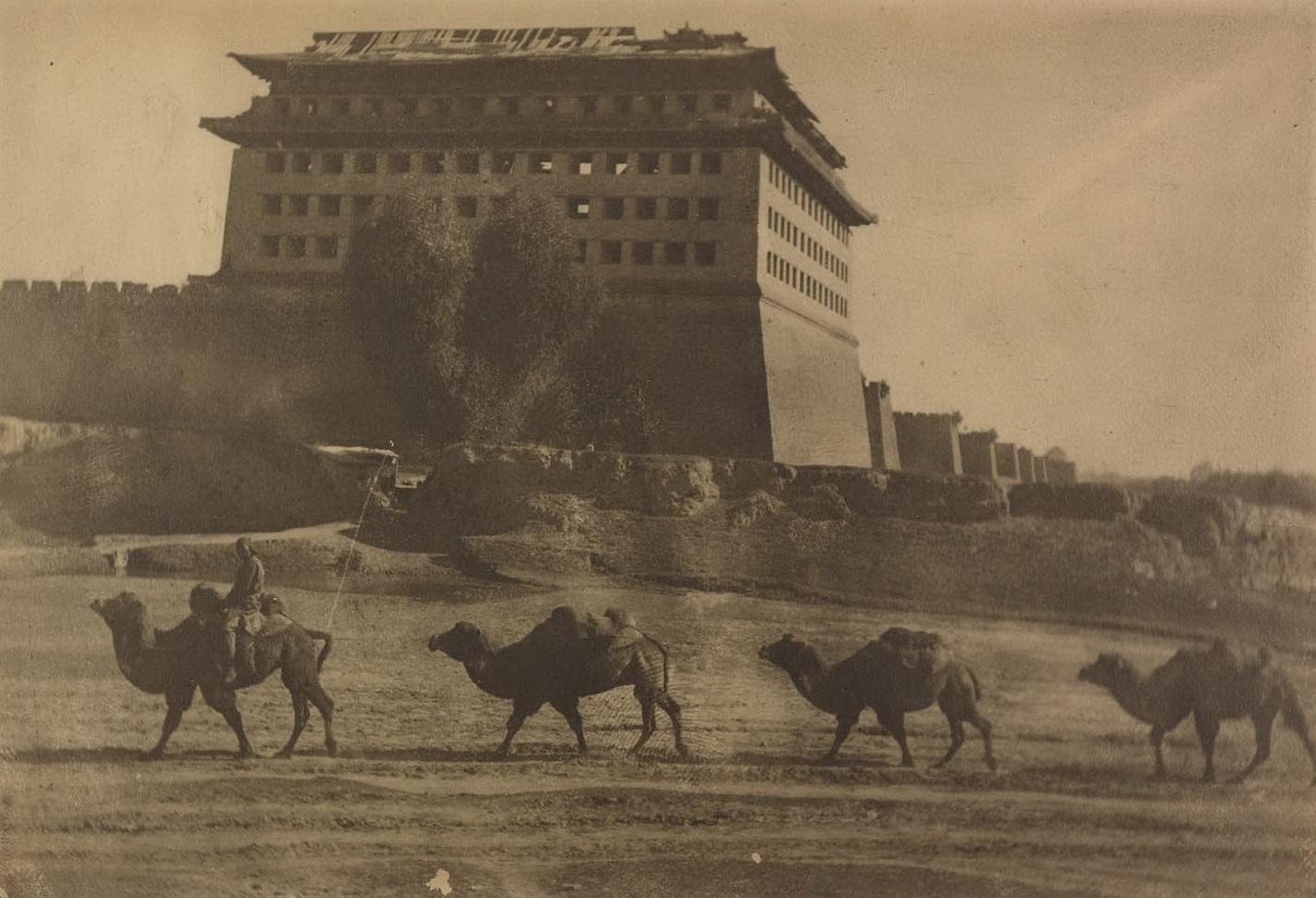 Дела Пекинские