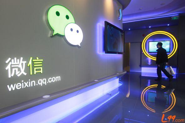 Продвигаем аккаунт в WeChat/Вэйсинь своими силами 1371042286153_5w9ayv