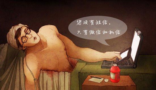 Продвигаем аккаунт в WeChat/Вэйсинь своими силами 186