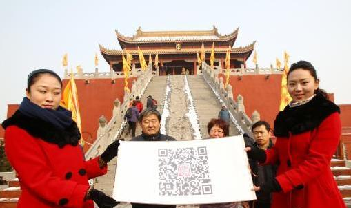 Продвигаем аккаунт в WeChat/Вэйсинь своими силами