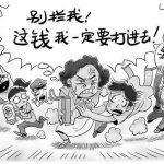 Китайские мошенники и китайские власти
