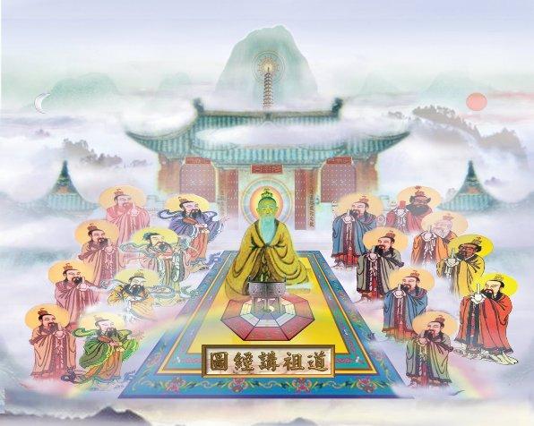 Laozi Управление государством у Лао-цзы
