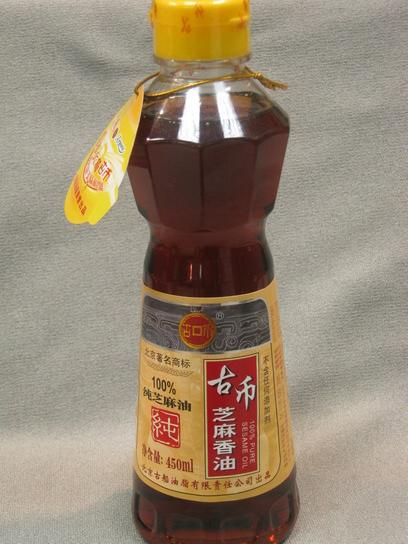 Темное кунжутное масло, приготовленное из жареного кунжута
