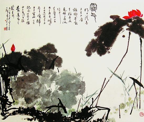 露气,1958