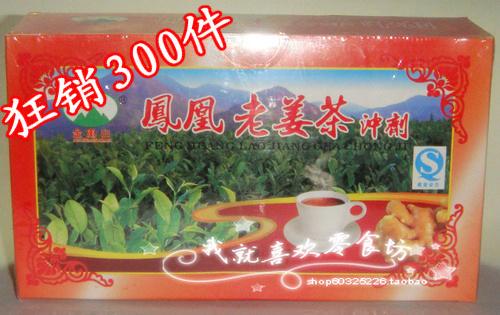 Зерновой чай с имбирем