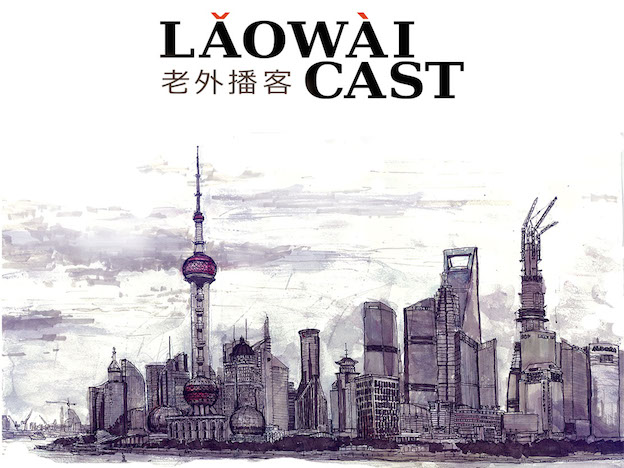 Laowaicast 164 - Последний выпуск Лаовайкаста?